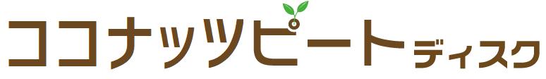 ココピートロゴ